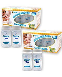 Bumble Bee: Breastmilk Storage Bottles (BPA Free) 16pcs + FREE 4pcs (2 Box set) - 28% OFF!!