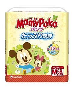 MamyPoko Disney Mickey Pants M58 (7-10kg)