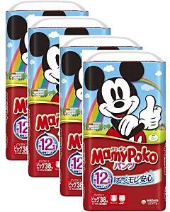 MamyPoko Disney Mickey Pants XL38 (12-17kg) - 4 Pack Bundle