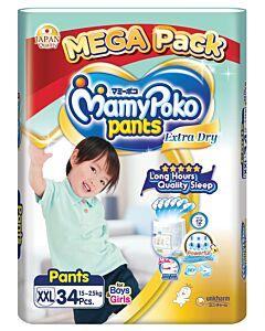 MamyPoko Extra Dry Skin Pants Unisex (FOR BOYS & GIRLS) XXL34 (15-25kg)