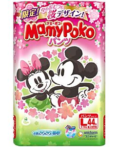 MamyPoko Disney Mickey Pants L44 (9-14kg)