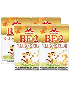 Morinaga BF-2 Infant Formula Milk Powder (6-36 months) 700g x 4 BOXES