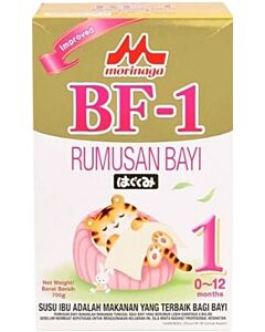 Morinaga BF-1 Infant Formula Milk Powder (0-12 months) 700g