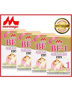 Morinaga BF-1 Infant Formula Milk Powder (0-12 months) 700g x 4 BOXES