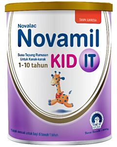 Novamil Kid IT 800g (1 - 10 years) (For Constipation) 20% OFF!!