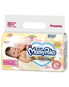 MamyPoko Preemie 30 (up to 3kg)