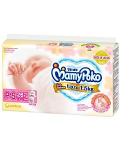 MamyPoko Preemie S26 (up to 1.5kg)