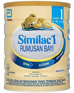 Similac 1 Milk Powder (0 - 12 mths) 900g