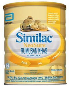 Similac Neosure Milk Powder (0 - 12 mths) 850g